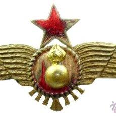 Militaria: ROKISKI AVIACION REPUBLICANA EJERCITO POPULAR 8 X 3 CM ARTILLERIA ANTIAEREA GUERRA CIVIL REPUBLICANO. Lote 40302690