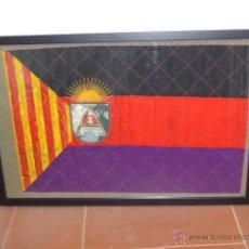 Militaria: BANDERA REPUBLICANA DEL CONSEJO DE ARAGON, GUERRA CIVIL. ORIGINAL GARANTIZADA. CNT, ANARQUISTA.. Lote 40832369
