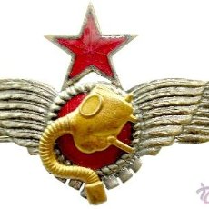 Militaria: ROKISKI AVIACION REPUBLICANA EJERCITO POPULAR (8 CM). GUERRA CIVIL REPUBLICANO. Lote 41105579