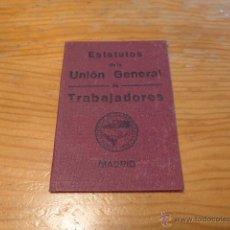 Militaria: ANTIGUO CARNET DE UGT, VALENCIA, 1936. GUERRA CIVIL. Lote 42882240