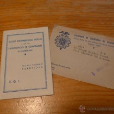 Militaria: ANTIGUO CARNET DE UGT DE COMPTABLES DE CATALUNYA, 1937, GUERRA CIVIL. Lote 42882278