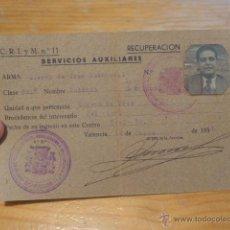 Militaria: ANTIGUO CARNET DEL CRIM REPUBLICANO, VALENCIA, 1938, GUERRA CIVIL. Lote 42882645