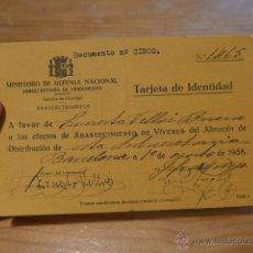 Militaria: CARNET DEL MINISTERIO DE DEFENSA NACIONAL REPUBLICANO, SUBSECRETARIA ARMAMENTO, 1938, GUERRA CIVIL. Lote 42882935
