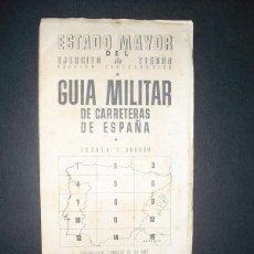 Militaria: MAPA MILITAR DE CARRETERAS EDICIÓN NACIONAL DE MAPA DEL EJERCITO REPUBLICANO. Lote 43198530