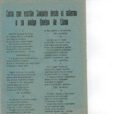 Militaria: GUERRA CIVIL - PROPAGANDISTICO DEL GOBIERNO REPUBLICANO -CARTA DEL INFIERNO DE SANJURJO A QUEIPO. Lote 43336685