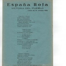 Militaria: GUERRA CIVIL - PROPAGANDISTICO DEL GOBIERNO REPUBLICANO - ESPAÑA ROJA-VICTORIA DEL PUEBLO. Lote 43336703
