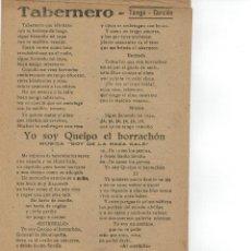 Militaria: GUERRA CIVIL - PROPAGANDISTICO DEL GOBIERNO REPUBLICANO - YO SOY QUIEPO EL BORRACHON. Lote 43336804