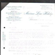 Militaria: CARTA COMERCIAL. MARIANO LORA HIDALGO. SALAMANCA. 1937. GUERRA CIVIL. SELLO VIVA ESPAÑA. Lote 44755393