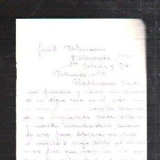 Militaria: GUERRA CIVIL. FRENTE EXTREMADURA. 13º BON. SECCION MORTERO. ESTAFETA 97. 1938. . Lote 44756054