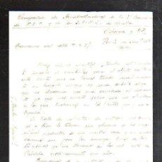 Militaria: GUERRA CIVIL. AMETRALLADORAS DE 3º BANDERA DE FET Y JONS DE SEVILLA. BARRANCO DEL VALLE. 1937. LEER. Lote 44766614