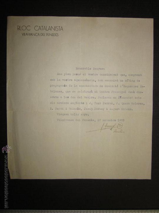 DOCUMENTO - BLOC CATALANISTA - VILAFRANCA DEL PENEDES - AÑO 1933 (Militar - Guerra Civil Española)