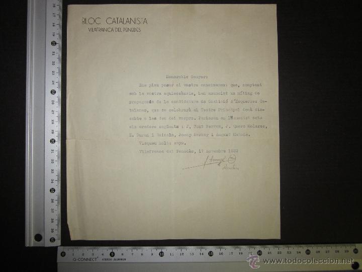 Militaria: DOCUMENTO - BLOC CATALANISTA - VILAFRANCA DEL PENEDES - AÑO 1933 - Foto 3 - 45147163