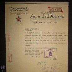 Militaria: DOCUMENTO - COMITE ANTIFEIXISTA TARRAGONA -FRONT ANTIFEIXISTA - CASA DEL PUEBLO - COMISSARIAT- 1936 . Lote 45147206