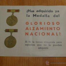 Militaria: RARO CARTEL DE VENTA DE LA MEDALLA DE LA VICTORIA, GUERRA CIVIL, PARA TIENDAS.. Lote 46040431