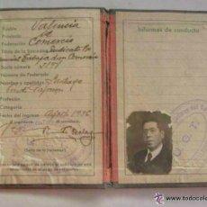 Militaria: GUERRA CIVIL : CARNET DE LA UGT . VALENCIA , AGOSTO 1936 ... Lote 46046031