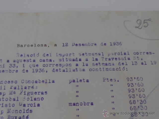 Militaria: Documento empresa UGT, barcelona, 1936, guerra civil - Foto 2 - 46160517