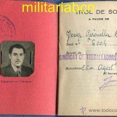 Militaria: CARNET DE LA UGT SINDICAT DE TREBALLADORS D'OFICINES. 1938. GUERRA CIVIL. CON FOTOGRAFÍA.. Lote 46881250
