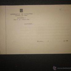 Militaria: DOCUMENTO GUERRA CIVIL - GENERALITAT DE CATALUNYA - INDUSTRIA DE GUERRA - (V-1632). Lote 46896865