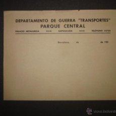 Militaria: DOCUMENTO GUERRA CIVIL - DEPARTAMENTO DE GUERRA TRANSPORTES - (V-1640). Lote 46897212