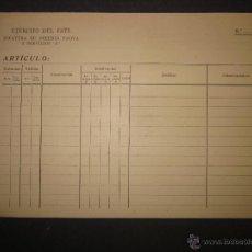 Militaria: DOCUMENTO GUERRA CIVIL - EJERCITO DEL ESTE - DEFENSA PASIVA - (V-1643). Lote 46897299