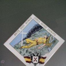 Militaria: AZULEJO DE ENCARGO REQUETES- CARLISTAS ..EL VENDRELL-TARRAGONA 1940 POSTGUERRA. Lote 47090971