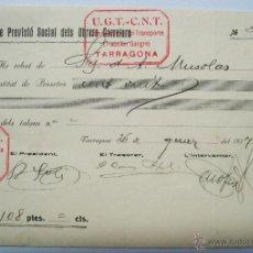 Militaria: TARRAGONA U.G.T. - C.N.T. COMITE ADMINISTRATIVO DEL TRANSPORTE. Lote 47400706