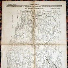 Militaria: GRAFICO DE LAS OPERACIONES DEL FRENTE DEL CANTABRICO, 1937. Lote 47535468