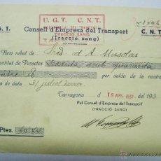 Militaria: TARRAGONA 1937. U.G.T. - C.N.T. AGRUPAMENT DEL TRANSPORT. Lote 48203053