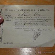 Militaria: DOCUMENTO DE GUERRA CIVIL. CEMENTERIO MUNICIPAL CARTAGENA, NOV 1936. Lote 48407967