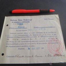 Militaria: FACTURA SINDICATO UNICO PROFESIONAL DE RECAUDACION - CNT - AIT - MARZO 1937 - CON CUÑO. Lote 48682171