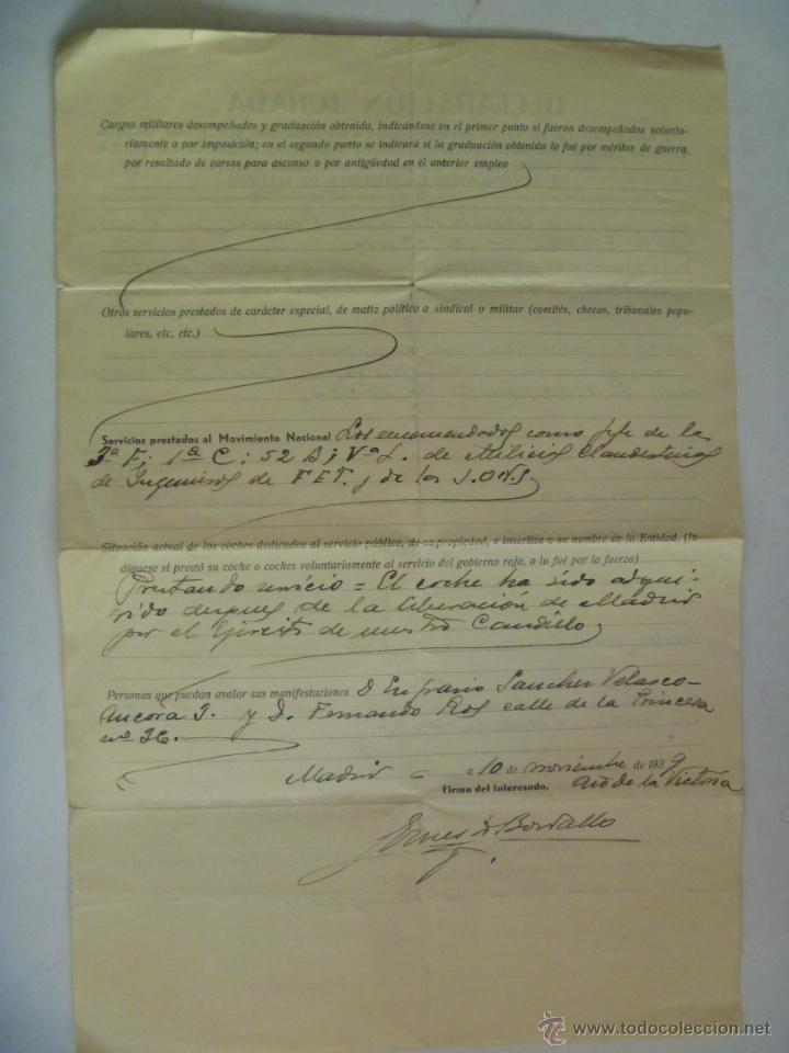 Militaria: GUERRA CIVIL : DECLARACION JURADA ,MILICIAS CLANDESTINAS DE FALANGE , MILITANTE EN CNT , MADRID 1939 - Foto 2 - 49201290