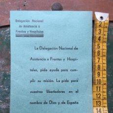 Militaria: PASQUIN PROPAGANDA - ASISTENCIA A FRENTES Y HOSPITALES - GUERRA CIVIL - . Lote 122651278