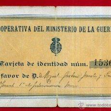 Militaria: DOCUMENTO, COOPERATIVA DEL MINISTERIO DE LA GUERRA , TARJETA IDENTIDAD DE UN OFICIAL , ORIGINAL . Lote 49617709