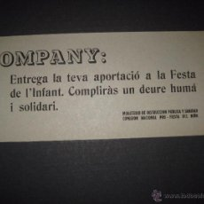 Militaria: COMPANY ....- PRO FIESTA DEL NIÑO - PASQUIN 10 X 25 CM. Lote 51025101