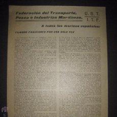 Militaria: GUERRA CIVIL - A TODOS LOS MARINOS ESPAÑOLES - UGT ITF - PANFLETO 20X 28 CM . . Lote 51025311