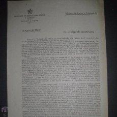 Militaria: GUERRA CIVIL-MINISTERIO INSTRUCCION PUBLICA Y SANIDAD-MILICIAS DE LA CULTURA- PANFLETO 21X 31 CM .. Lote 51025345