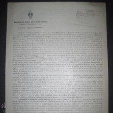 Militaria: GUERRA CIVIL- ASOCIACION AMIGOS DE LA UNION SOVIETICA - CULTURA POPULAR - PANFLETO 21 X 31 CM .. Lote 51025498