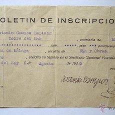 Militaria: BOLETÍN DE INSCRIPCIÓN SINDICATO NACIONAL FERROVIARIO. UGT. MÁLAGA. GUERRA CIVIL (1936). Lote 51057355