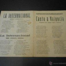 Militaria: GUERRA CIVIL - PROPAGANDISTICO DEL GOBIERNO REPUBLICANO - CANTO A VALENCIA. Lote 51523636