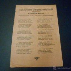 Militaria: GUERRA CIVIL - PROPAGANDISTICO DEL GOBIERNO REPUBLICANO - EPISODIOS DE LA GUERRA CIVIL. Lote 51523728