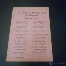 Militaria: GUERRA CIVIL - PROPAGANDISTICO DEL GOBIERNO REPUBLICANO - LA TRAGICA GUERRA CIVIL EN ESPAÑA. Lote 51524165