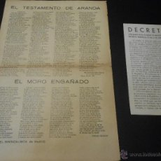 Militaria: GUERRA CIVIL - PROPAGANDISTICO DEL GOBIERNO REPUBLICANO-TESTAMENTO DE ARANDA Y DECRETO DE LARGO CAB. Lote 51530983