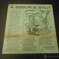 Militaria: GUERRA CIVIL - PROPAGANDISTICO DEL GOBIERNO REPUBLICANO - EL BORRACHO DE SEVILLA - CON ILUSTRACION. Lote 51531057