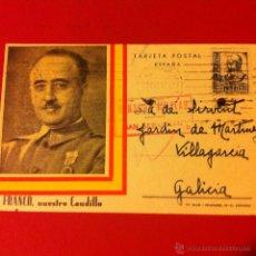 Militaria: FOTO POSTAL FRANCO GUERRA CIVIL CIRCULADA 1937 CURIOSA LECTURA ( LO PASABAN PIPA EN PLENA GUERRA). Lote 52268399