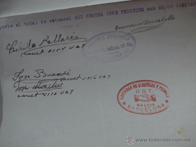 Militaria: Antiguo documento de Barcelona, UGT 1936, guerra civil - Foto 4 - 52419751
