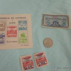 Militaria: CONSEJO DE ASTURIAS.DINERO.1937..GUERRA CIVIL..ZONA REPUBLICA..BILLETE,VIÑETAS,MONEDA... Lote 52690876