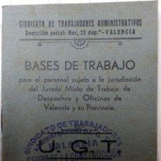 Militaria: PEQUEÑO FOLLETO, SINDICATO UGT , BASES DE TRABAJO , VALENCIA 1936 , EPOCA GUERRA CIVIL , ORIGINAL . Lote 53352948