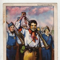 Militaria: EPOPEYAS DE LA GUERRA MILICIANO ESPAÑOL 1936 Nº5. Lote 53770344