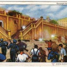 Militaria: EPOPEYAS DE LA GUERRA ASALTO AL CUARTEL DE LA MONTAÑA Nº 2 MADRID. Lote 53770723