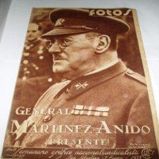Militaria: REVISTA ANTIGUA FOTOS 7 DE ENERO DE 1939, COMEDOR EL VALLE RIOTINTO ( HUELVA). Lote 54245693